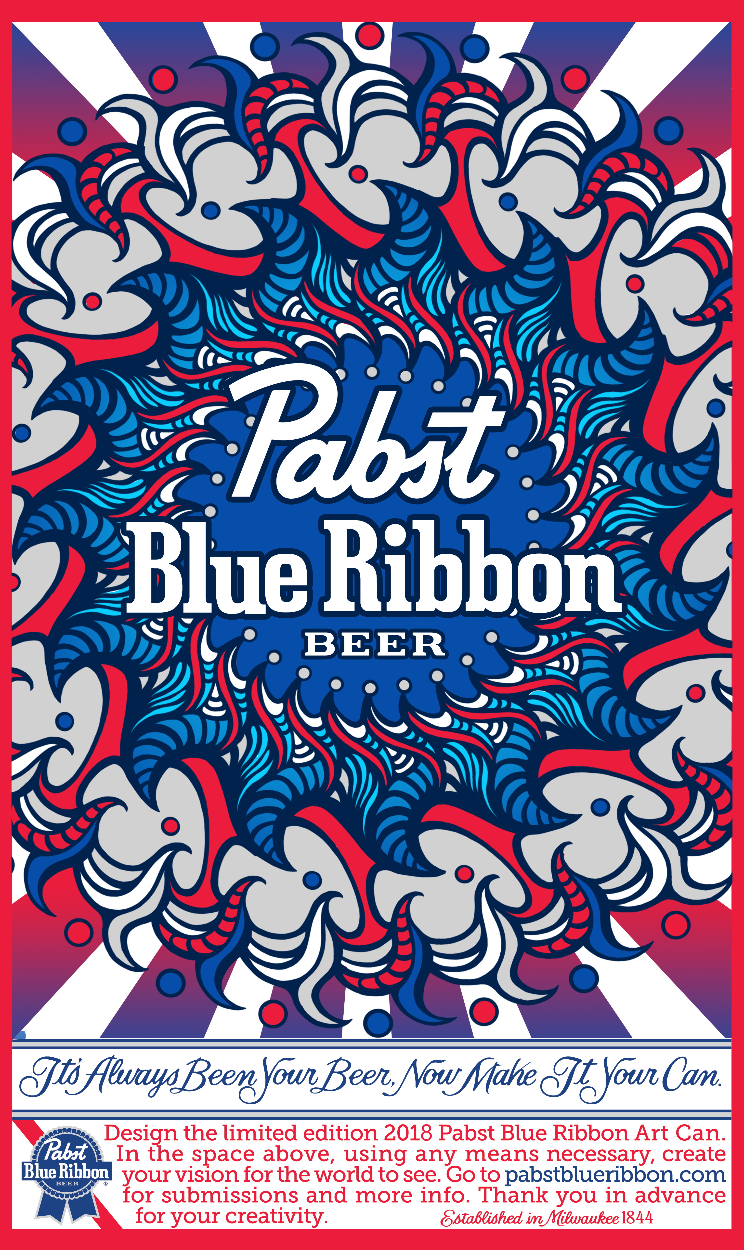 the 2015 pbrart can contest